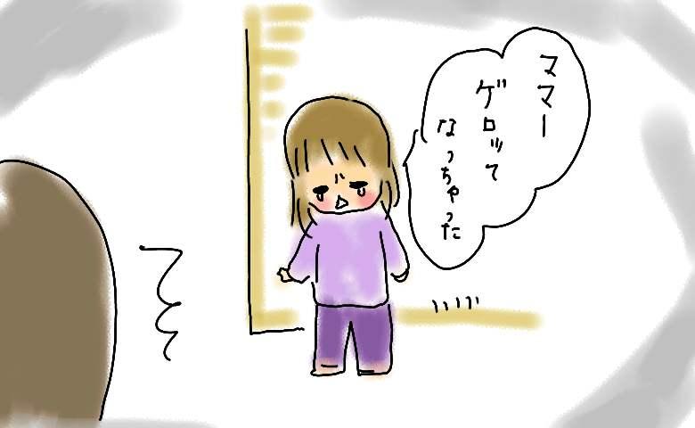 周期性嘔吐症: 本日もグラタン日...