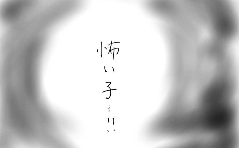 Tyari4_2