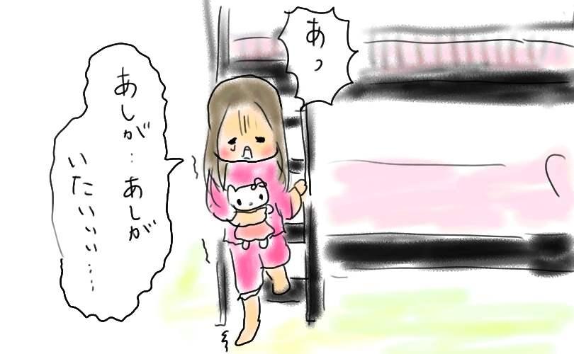 Neoki3_2