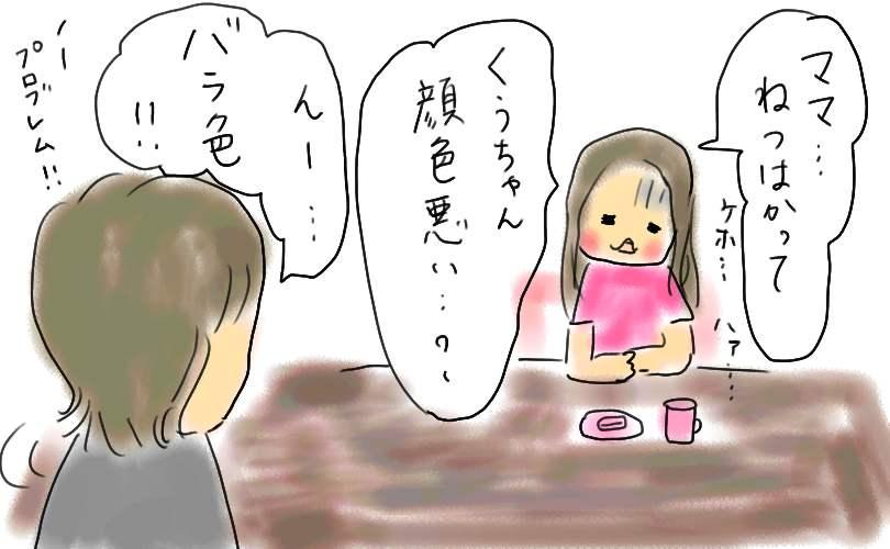 Neoki5