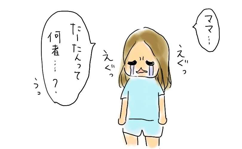 Husigi1