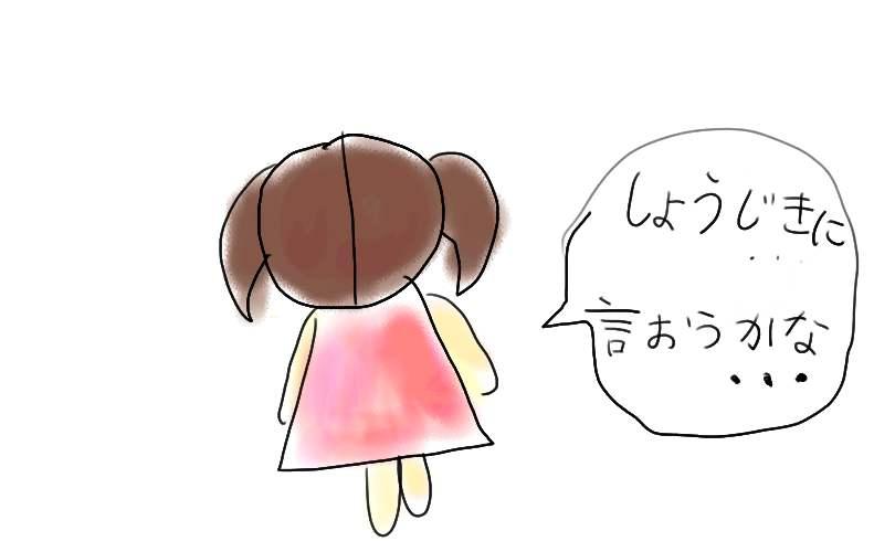 Baka5